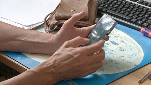 Video: «5G – die neue Generation der Mobiltelefonie»