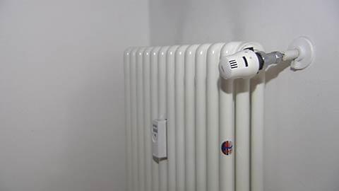 Video: «Rilevamento del consumo di energia: ecco le novità. GNews Production»