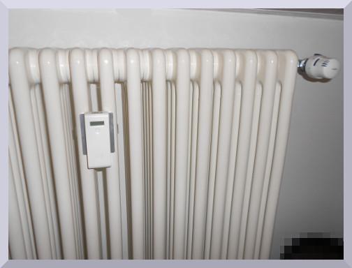 Video: «Con i ripartitori di calore possiamo ridurre il nostro consumo energetico e pagare di meno! Spot radiofonico. Noistudio Srl.»